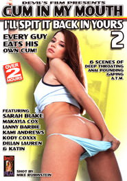 Cum In My Mouth Ill Spit Back In Yours #02 DVD Cover
