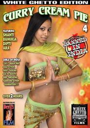 Curry Cream Pie #04 DVD Cover