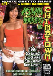 Asian Hookers Of Chinatown DVD Cover