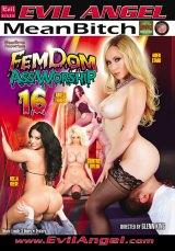 Femdom Ass Worship #16