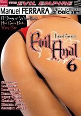 Evil Anal #06