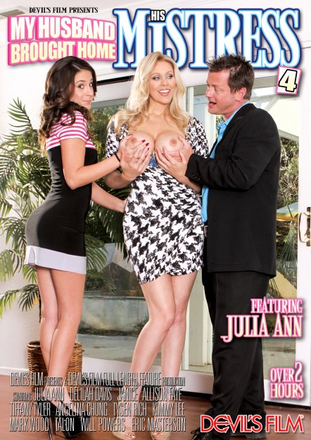 My Husband Brought Home His Mistress #04 Dvd Cover