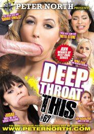 Deep Throat This #67