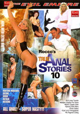 True Anal Stories #10