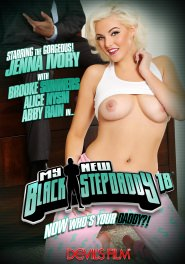 My New Black Step Daddy #18 DVD