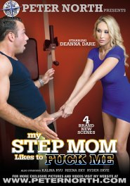My Step Mom Likes To Fuck Me DVD