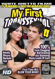 My First Transsexual #04 DVD