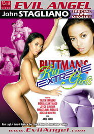 Buttmans Rio Extreme Girls