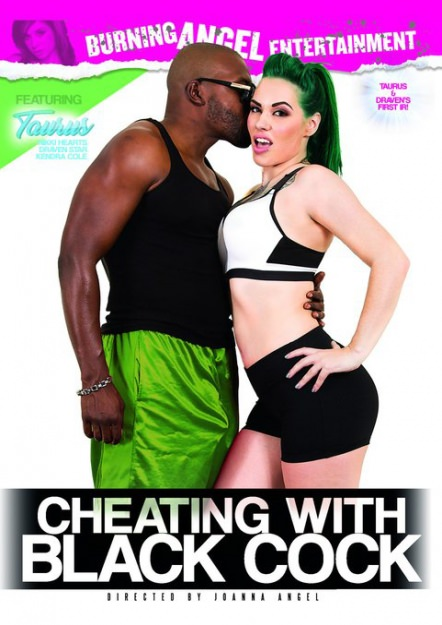 Cheating With Black Cock Dvd Cover