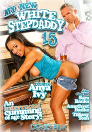 My New White Stepdaddy #15 DVD Cover