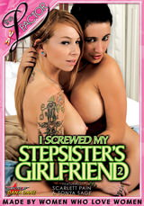 I Screwed My Stepsister's Girlfriend #02 DVD Cover