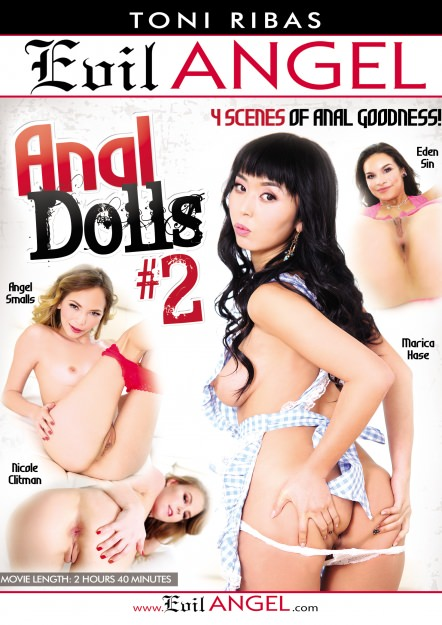 Anal Dolls #02 DVD Cover