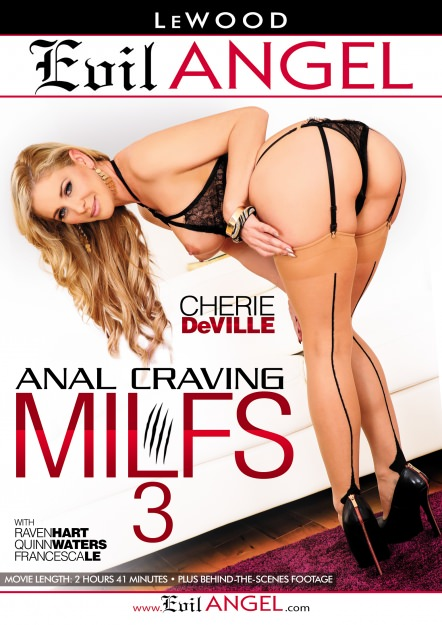 Anal Craving MILFs #03 DVD Cover