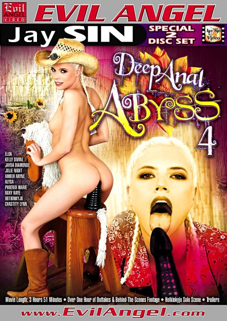 Deep Anal Abyss #04 Dvd Cover